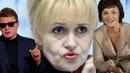 Наталья Сумская. Национализм у них в крови. Укушенная Фарион