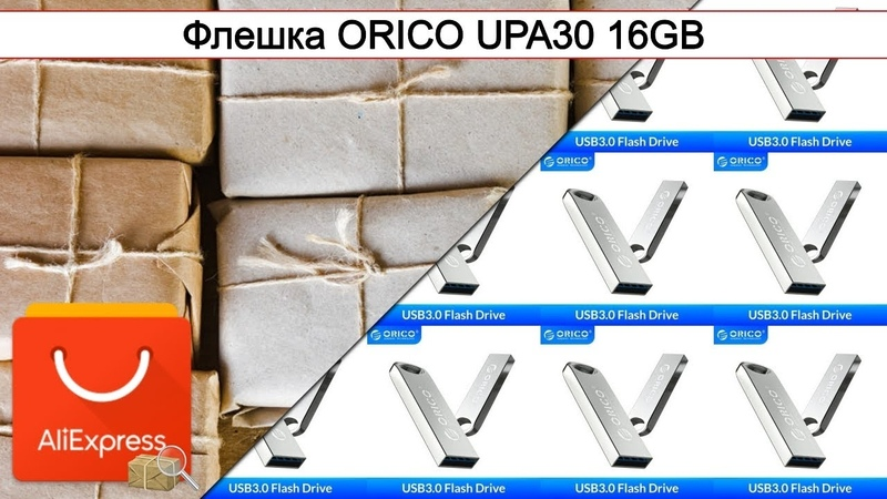 Флешка ORICO UPA30 16GB Обзор