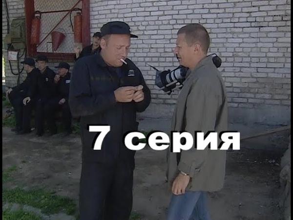 Бандитский Петербург Фильм 7 Передел 2005г 7 серия