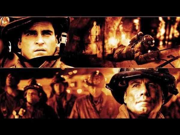 Firemen Movie Ladder 49
