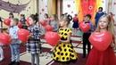 День матери в детском саду, трогательный танец детей с сердечками МАМА