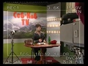 Жорик Вартанов со сказкой про Красную Шапочку