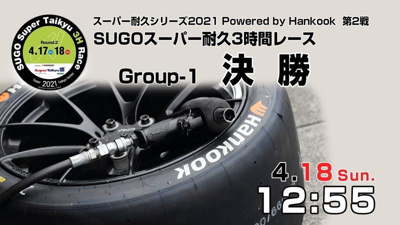 Super Taikyu 2021 Rd 2 at Sports Land Sugo