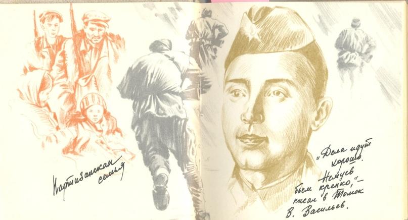 Геологи в годы войны, изображение №30