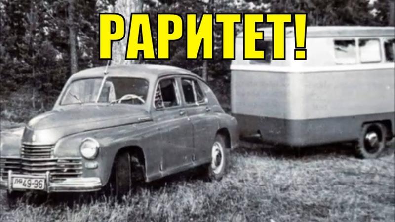 Они удивляли всех! | Автодома СССР | Дома на колесах Советского Союза