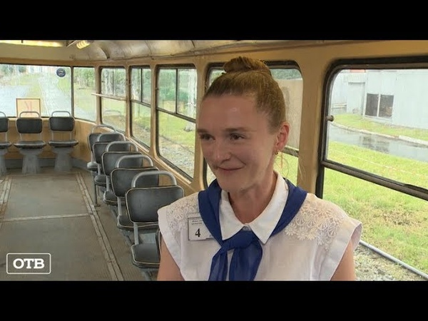 Высший пилотаж в Екатеринбурге выбирают лучшего водителя трамвая