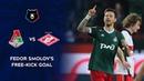 Fedor Smolovs Free Kick Goal against Spartak RPL 2020/21