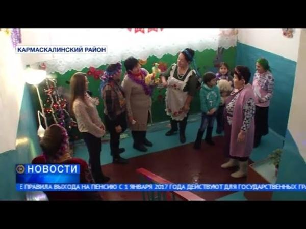 Жители села Кабаково Кармаскалинского района встретили Новый год в подъезде