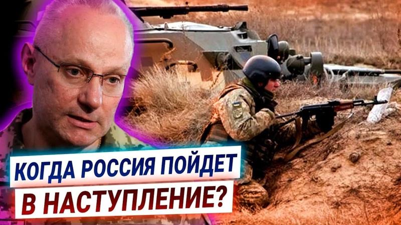 Почему главнокомандующий ВСУ Хомчак заявил что Россия стягивает войска к Украине