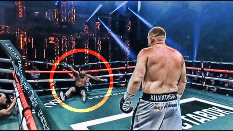 Сергей Харитонов против Дэнни Уильямс Бокс Полный бой