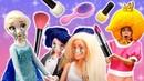 Играем в куклы Барби, Эльза и Маринетт. Какая самая красивая кукла Видео для девочек