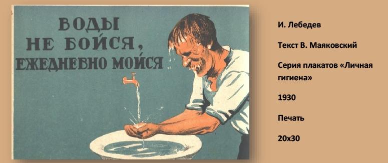 Долой рукопожатия, или как боролись с эпидемиями в начале ХХ века в Иркутске, изображение №13