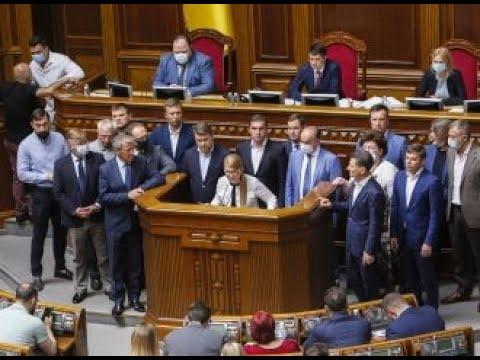 Юлія Тимошенко «Батьківщина» в Конституційному суді оскаржуватиме намір влади «перекроїти» Україну
