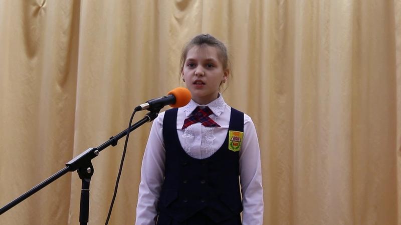 Борш Кристина 4В класс
