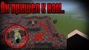 ПРИЗВАЛИ Void ! VoidOfDead ОБИТАЕТ в этом МИРЕ / Реальное Расследование в Майнкрафт