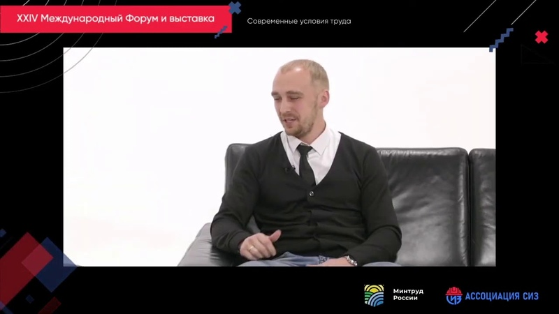 БИОТ 2020 Ринат Насыров рассказал об организации коммуникаций и обучения в современных условиях