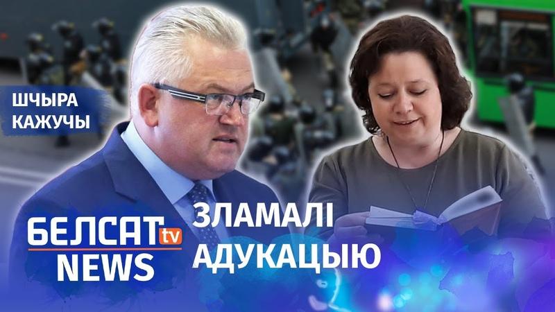 Беларускія школьнікі згулялі ў АМАП | Беларуские школьники сыграли в ОМОН