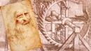 Очевидная неочевидность - Учёный эпохи Возрождения - Леонардо да Винчи