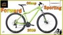 Forward Sporting 29 2020 Какой Горный Велосипед Купить Недорого Велон