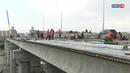 Подарок ко Дню города вторую половину моста через Быструю Сосну планируют открыть в сентябре