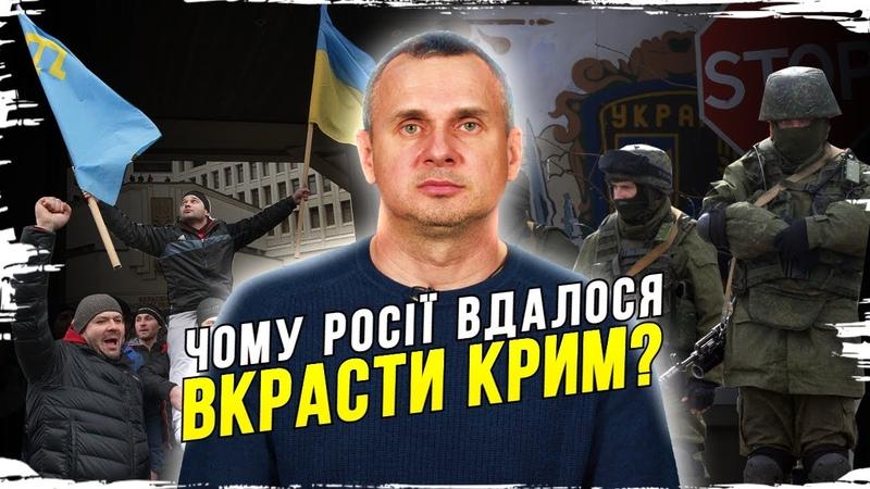 Мовне питання, донецькі і кримчани, російська пропаганда й окупація 10 запитань Олегу Сенцову