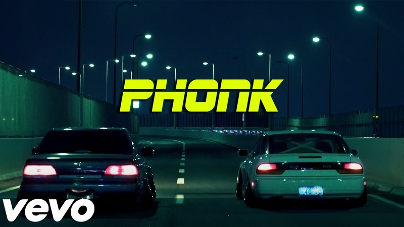 NIGHT DRIVE PHONK MIX | SKELER vs LXST CXNTURY TYPE | 1 [4K]