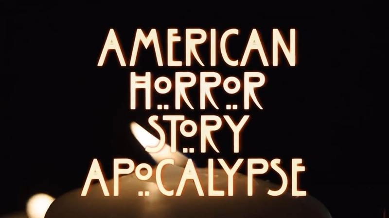 Заставка 8 сезон АИУ Американская История Ужасов