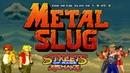 Streets Of Rage Remake v5.2 SOR Metal Slug SE 1.8 v5.2 PC