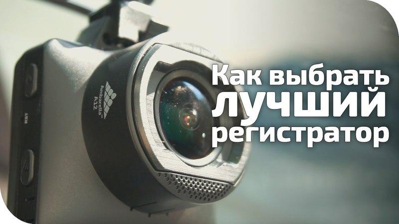 Какой выбрать видеорегистратор на примере Magma W5