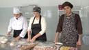 Студенты Луховицкого аграрно-промышленного техникума в День пельменей провели мастер-класс