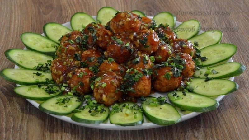 Жареные шарики из лобы 炸萝卜丸子 Zhà luóbo wánzi Китайская кухня с Оксаной Валерьевной