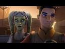 Звёздные войны Повстанцы - Шаги в полумраке Спецвыпуск Мультфильм Disney