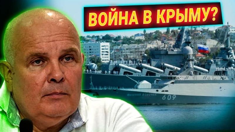 """""""Морской бой"""" или гонка вооружений зачем Россия наращивает военное присутствие в Черном море"""