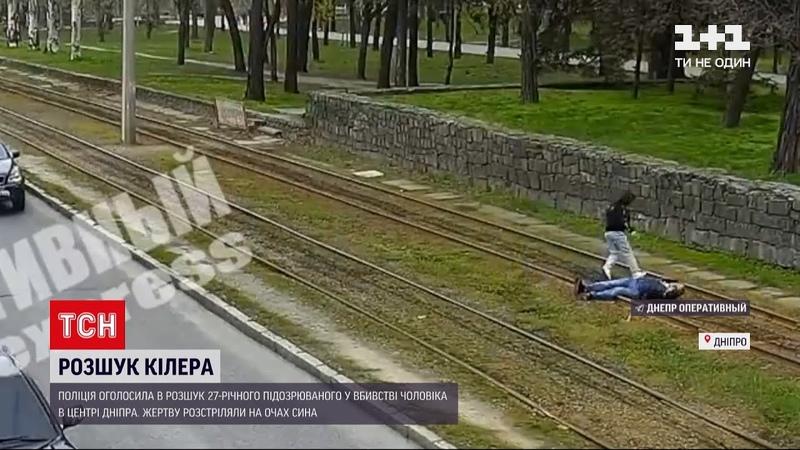 Новини України у Дніпрі поліція натрапила на слід кілера який розстріляв водія Land Cruiser 200