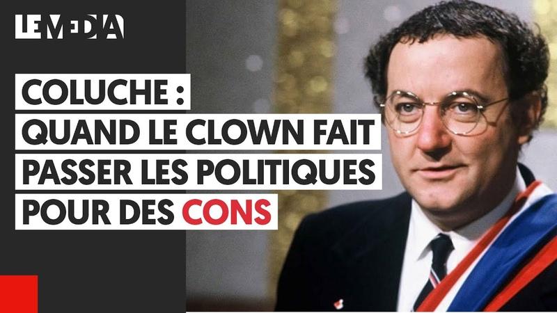 COLUCHE QUAND LE CLOWN FAIT PASSER LES POLITIQUES POUR DES CONS