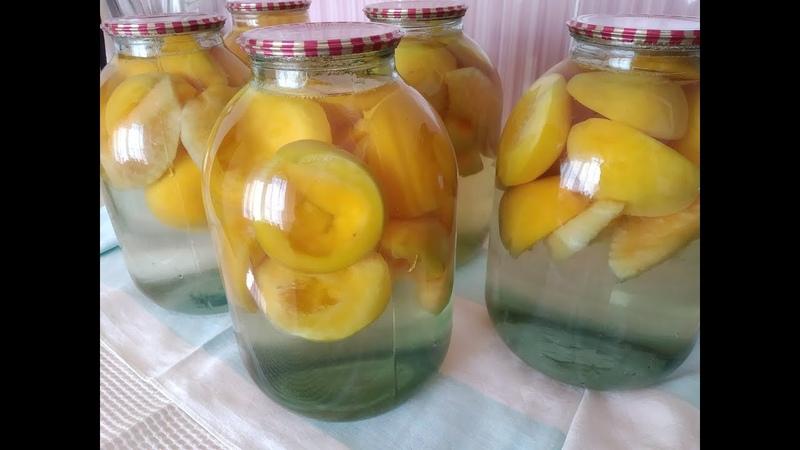 Անանասի համով դեղձի կոմպոտ персиковый компот со вкусом ананаса pineapple flavored peach compote