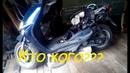 Пытаюсь запустить двигатель Японского скутера после ремонта