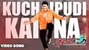 Koochipudi Kaina Video Song Student No.1 Jr NTR MM Keeravaani Rajamouli Vyjayanthi Movies