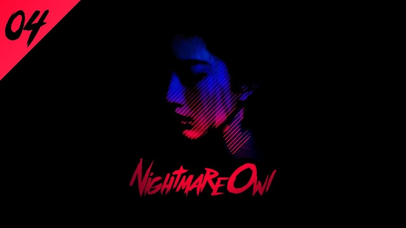 NightmareOwl Interconnect Through City Lights EP Synthwave Outrun