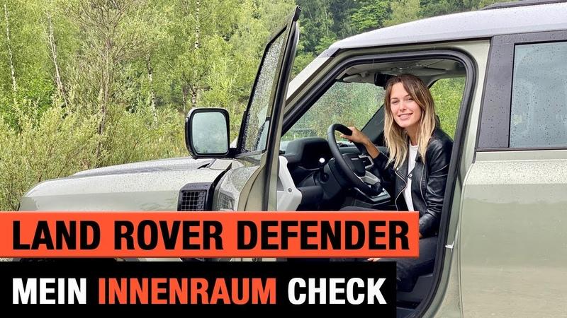 Land Rover Defender (2020) - Mein Innenraum Check ✔️ Review   Infotainment   Rückbank   Kofferraum
