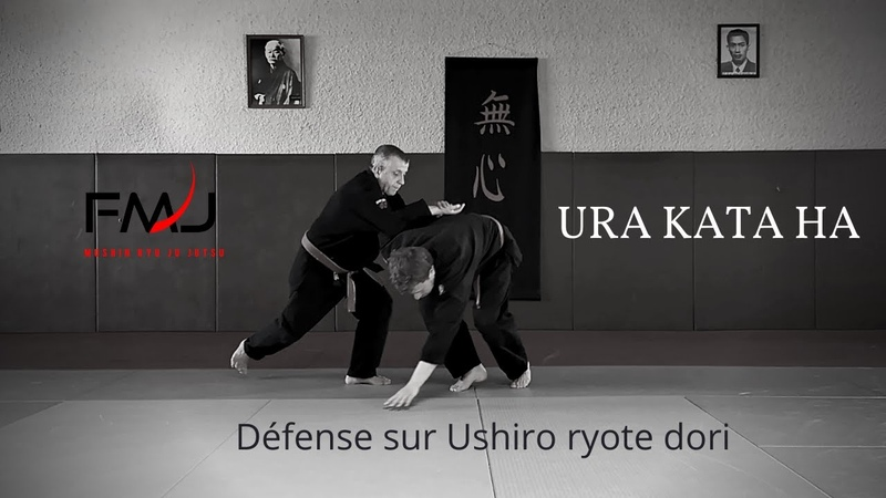 Arts martiaux Défense sur Ushiro ryote dori Ura kata ha Mushin ryu ju jutsu japonais