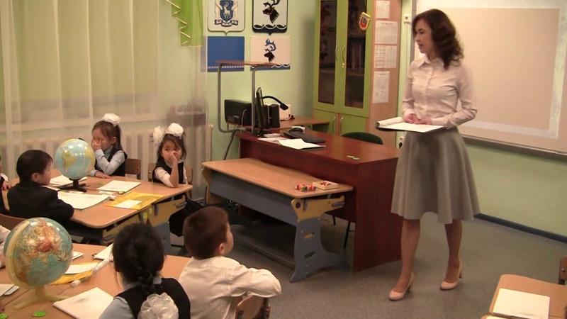 Урок по окружающему миру Тема Где живут белые медведи 1 класс Программа Школа России