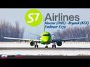 Embraer ERJ-170 / S7 Airlines / Moscow DME - Bryansk BZK