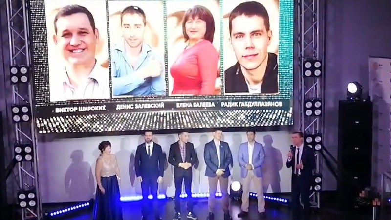 2-я Годовщина Рой-клуба в Сочи - награждение структуры Павла Кабакова! Реальные отзывы участников!