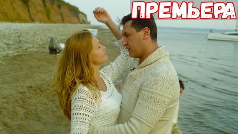 ИЗУМИТЕЛЬНОСТЬ ФИЛЬМА ЗАШКАЛИВАЕТ ДЕВУШКА СРЕДНИХ ЛЕТ Русские фильмы hd