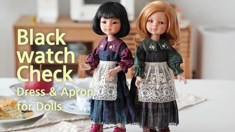 인형옷 만들기 블랙와치원피스 이프런 Black watch checked dress tutorial paola reina blythe darakdoll BJD