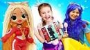 Весёлые игры с Принцессами мамой и дочкой - Распаковка ЛОЛ ОМГ! - Видео с куклами для девочек онлайн