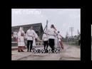 1970г. Русский танец- северная кадриль. с.Дорогорское Мезенский район Архангельская обл