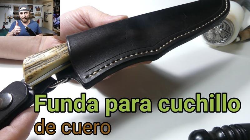 📌👍Funda para cuchillo de cuero
