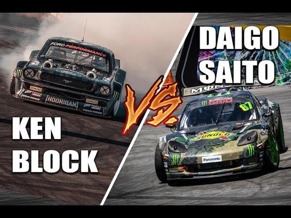 KEN BLOCK Vs DAIGO SAITO EPIC DRIFT BATTLE Gymkhana GRiD 2018